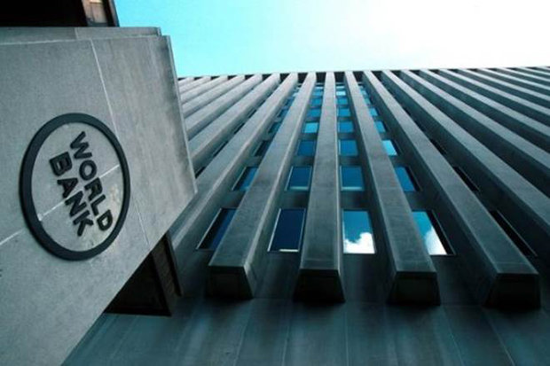 بانک جهانی,نهاد های آموزشی,اخبار آموزش و پرورش,خبرهای آموزش و پرورش