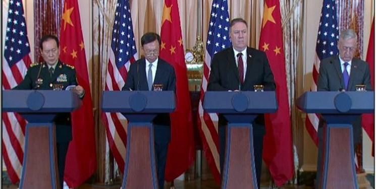 مقامات آمریکا و چین,اخبار سیاسی,خبرهای سیاسی,سیاست خارجی