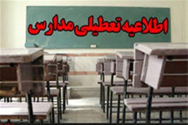 تعطیلی مدارس در قزوین,نهاد های آموزشی,اخبار آموزش و پرورش,خبرهای آموزش و پرورش