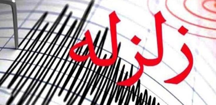 زلزله در کرمان,اخبار حوادث,خبرهای حوادث,حوادث طبیعی
