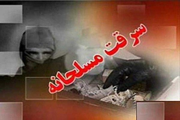 سرقت مسلحانه از طلافروشی در غرق آباد,اخبار حوادث,خبرهای حوادث,جرم و جنایت
