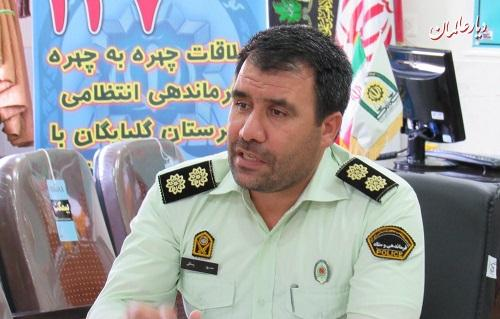 حسین بساطی,اخبار اجتماعی,خبرهای اجتماعی,حقوقی انتظامی