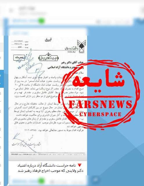 علی اکبر ولایتی,اخبار سیاسی,خبرهای سیاسی,اخبار سیاسی ایران