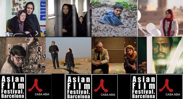 فیلم های منتخب جشنواره,اخبار هنرمندان,خبرهای هنرمندان,جشنواره