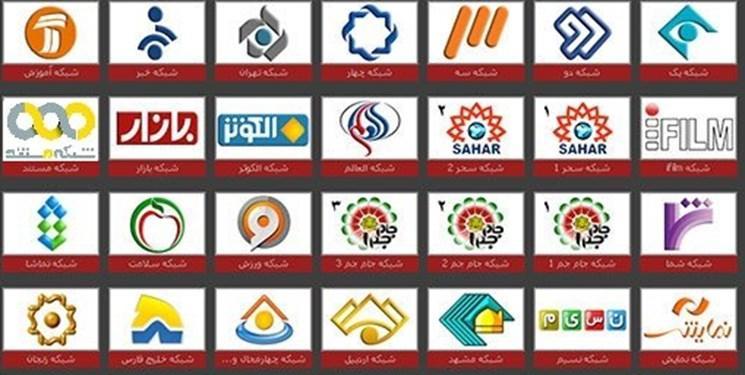 فیلمهای تلویزیون در تعطیلات,اخبار صدا وسیما,خبرهای صدا وسیما,رادیو و تلویزیون