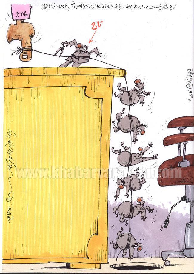 کاریکاتور مهدی تاج و بازنشستههای فدراسیون,کاریکاتور,عکس کاریکاتور,کاریکاتور ورزشی