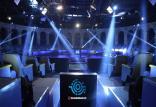 مسابقه برنده باش,اخبار صدا وسیما,خبرهای صدا وسیما,رادیو و تلویزیون