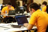 مسابقات بین المللی برنامه نویسی,اخبار دانشگاه,خبرهای دانشگاه,دانشگاه