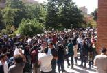 دانشگاه فردوسی مشهد,اخبار دانشگاه,خبرهای دانشگاه,دانشگاه