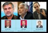 بازنشستگان صداوسیما,اخبار صدا وسیما,خبرهای صدا وسیما,رادیو و تلویزیون