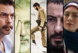 اکران فیلم ها,اخبار فیلم و سینما,خبرهای فیلم و سینما,سینمای ایران