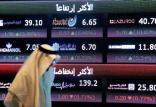 سهام سعودی,اخبار اقتصادی,خبرهای اقتصادی,اقتصاد جهان