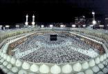 فراخوان حج و زیارت سال ۹۸,اخبار مذهبی,خبرهای مذهبی,حج و زیارت