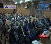 ویدئو/ انتصاب عجیب و غریب در اداره پست خراسان شمالی