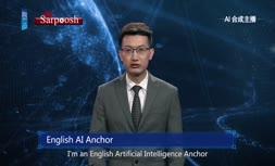 فیلم/ ربات گوینده خبر در خبرگزاری شینهوا چین