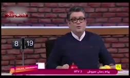 فیلم/ واکنش رضا رشید پور به ابهامات درباره کارت سوخت