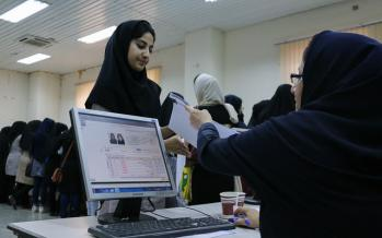 انتخابات شورای صنفی,اخبار دانشگاه,خبرهای دانشگاه,دانشگاه
