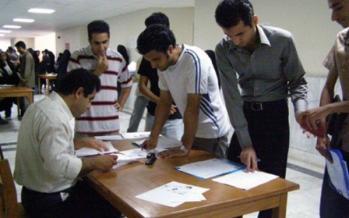 ثبت نام اولیه داوطلبان انتخابات شورای صنفی,اخبار دانشگاه,خبرهای دانشگاه,دانشگاه