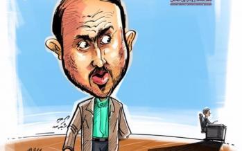 کاریکاتور تلاش مدیر شبکه سه برای حذف فردوسی پور,کارتون مدیر شبکه سه,کارتون خط خطی,کاریکاتور,عکس کاریکاتور,کاریکاتور هنرمندان