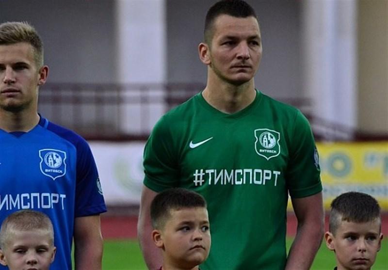 آندره شرباکوف,اخبار ورزشی,خبرهای ورزشی,اخبار ورزشکاران