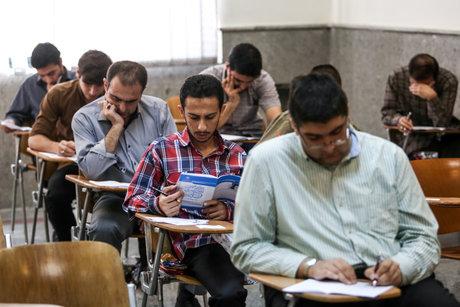 آزمون,نهاد های آموزشی,اخبار آزمون ها و کنکور,خبرهای آزمون ها و کنکور