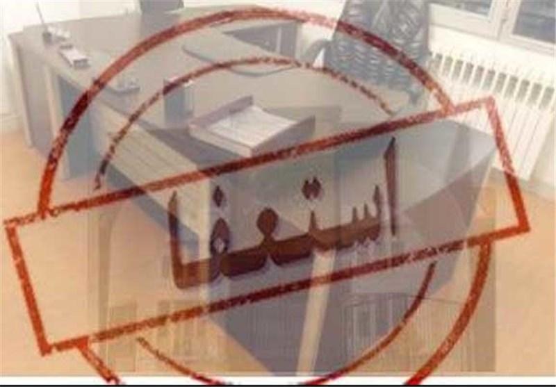 تهدید اعضای شورای شهر رباط کریم به استعفا,اخبار اجتماعی,خبرهای اجتماعی,شهر و روستا