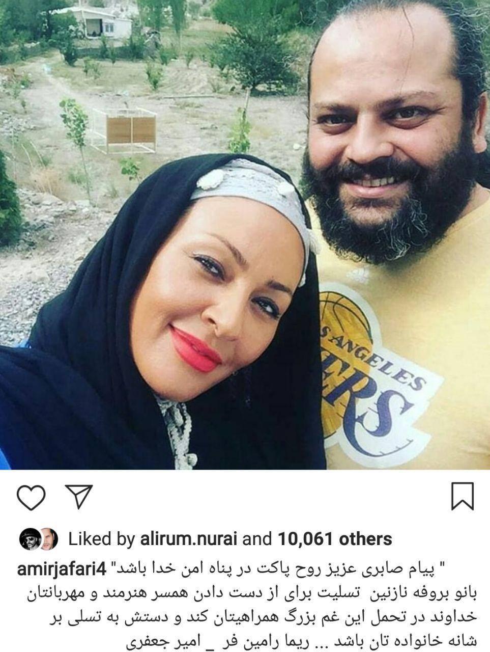 واکنش چهرهها به درگذشت پیام صابری,اخبار هنرمندان,خبرهای هنرمندان,اخبار بازیگران