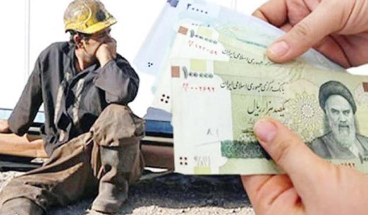 کارگران برای نجات از حقوق اندک چه كار کنند؟