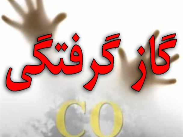 گازگرفتگی مراغه,اخبار حوادث,خبرهای حوادث,حوادث امروز