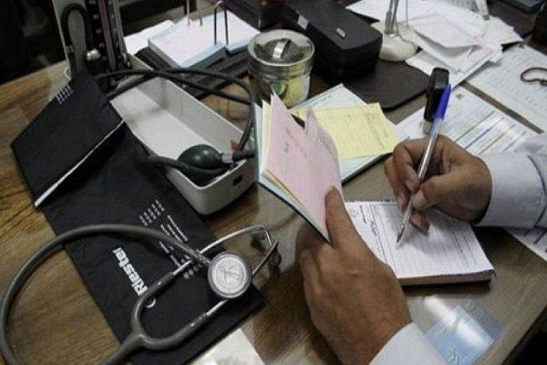 بودجه سلامت در سال 98,اخبار پزشکی,خبرهای پزشکی,بهداشت