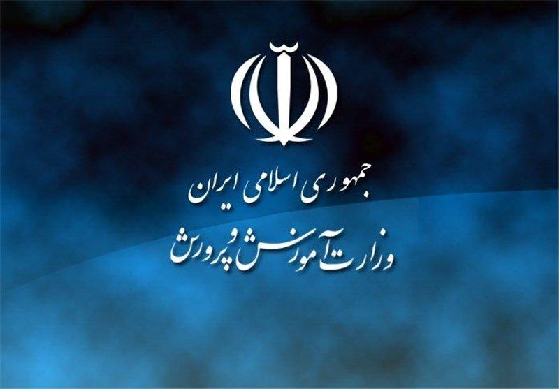واریزی ۱۹ هزار ریالی، معلمان خراسان شمالی را بهت زده کرد
