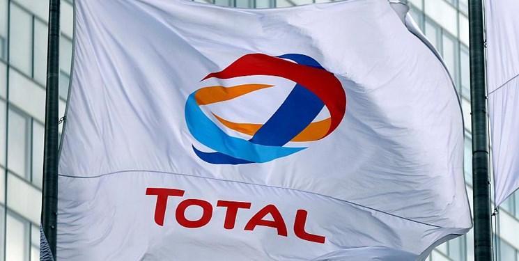 شرکت توتال فرانسه در معامله گاز با ایران مجرم شناخته شد