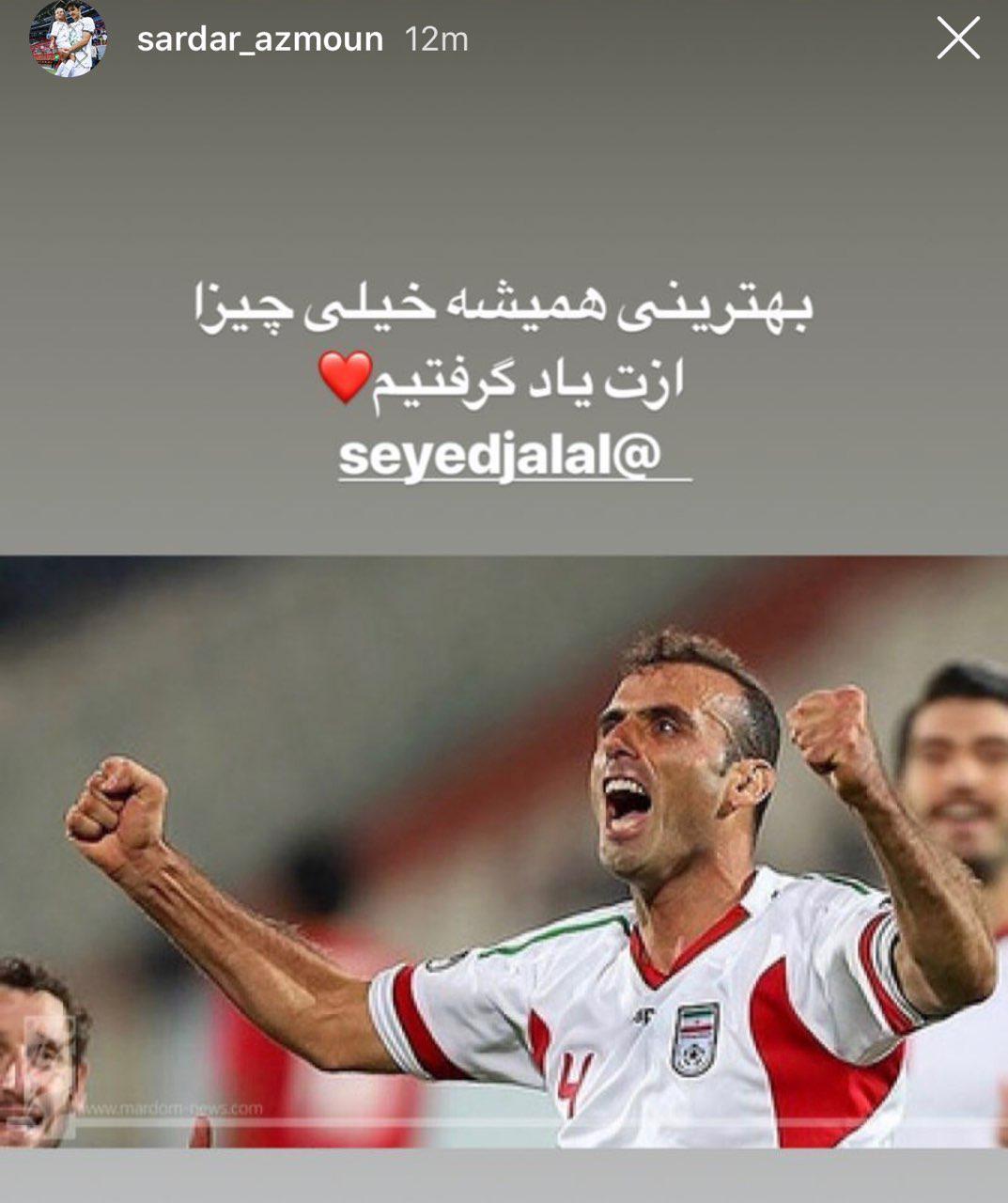 سیدجلال حسینی,اخبار ورزشی,خبرهای ورزشی,اخبار ورزشکاران
