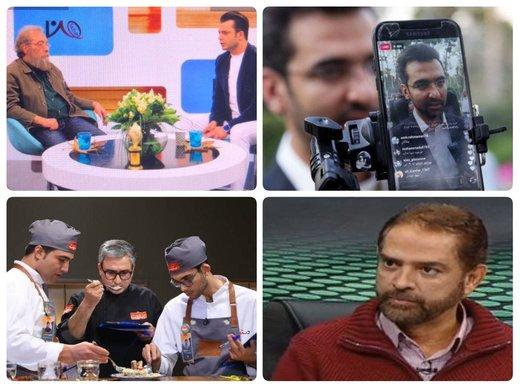 مجریان تلوزیون,اخبار صدا وسیما,خبرهای صدا وسیما,رادیو و تلویزیون