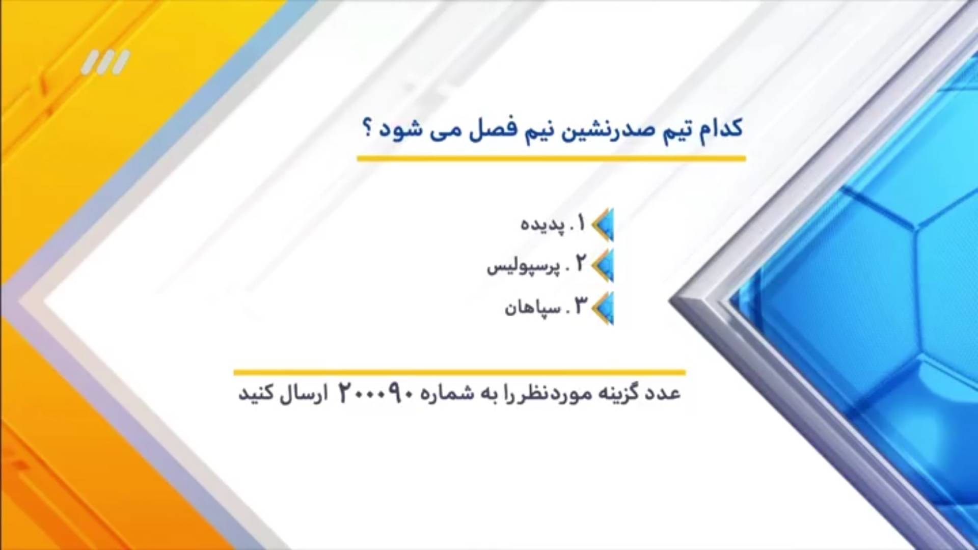 عادل فردوسیپور,اخبار فوتبال,خبرهای فوتبال,حواشی فوتبال