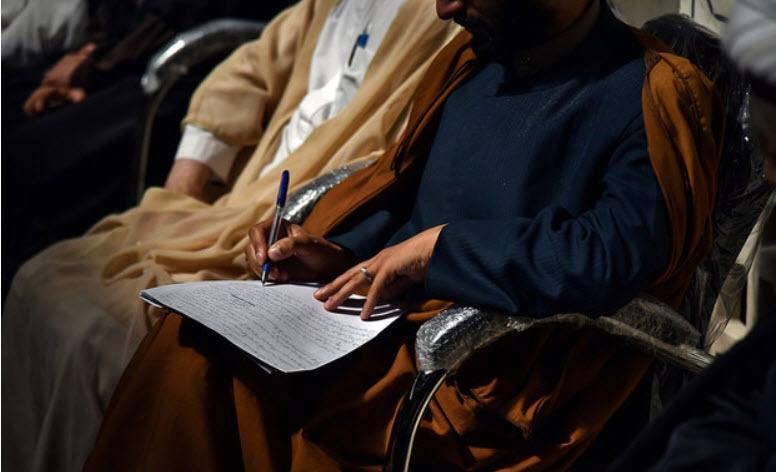ثبت نام آموزش غیرحضوری طلاب,اخبار مذهبی,خبرهای مذهبی,حوزه علمیه