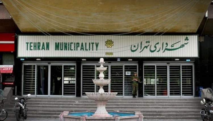 کلاف پیچیده بدهی دولت به شهرداری تهران باز میشود؟