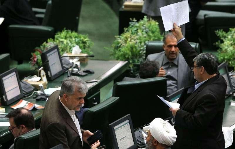 استعفای نمایندگان اصفهان در مجلس,اخبار سیاسی,خبرهای سیاسی,مجلس