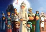 انیمیشن شاهزاده روم,اخبار صدا وسیما,خبرهای صدا وسیما,رادیو و تلویزیون