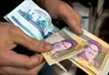 دخل و خرج خانوارها,اخبار اقتصادی,خبرهای اقتصادی,اقتصاد کلان