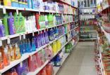قیمت لوازم بهداشتی,اخبار اقتصادی,خبرهای اقتصادی,اصناف و قیمت