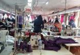 صنعت پوشاک,اخبار اقتصادی,خبرهای اقتصادی,تجارت و بازرگانی