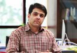 رضا امیدی,نهاد های آموزشی,اخبار آموزش و پرورش,خبرهای آموزش و پرورش
