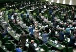 مجلس,اخبار سیاسی,خبرهای سیاسی,احزاب و شخصیتها