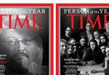 شخصیت سال مجله تایم,اخبار سیاسی,خبرهای سیاسی,خاورمیانه