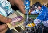 مزدی کارگران,اخبار کار,خبرهای کار,حقوق و دستمزد
