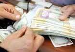 پول ملی,اخبار اقتصادی,خبرهای اقتصادی,اقتصاد کلان