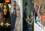 فیلمهای جدید در راه اکران سینما,اخبار فیلم و سینما,خبرهای فیلم و سینما,سینمای ایران