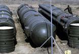 پیمان منع موشکهای میانبرد اتمی,اخبار سیاسی,خبرهای سیاسی,دفاع و امنیت