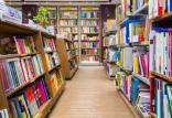 پرفروشهای کتاب آبان,اخبار فرهنگی,خبرهای فرهنگی,کتاب و ادبیات